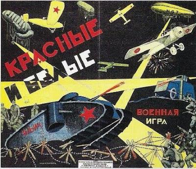 советская настольная игра