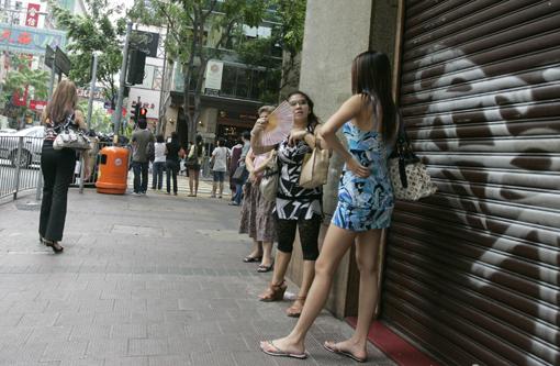 Anal Girl Kowloon