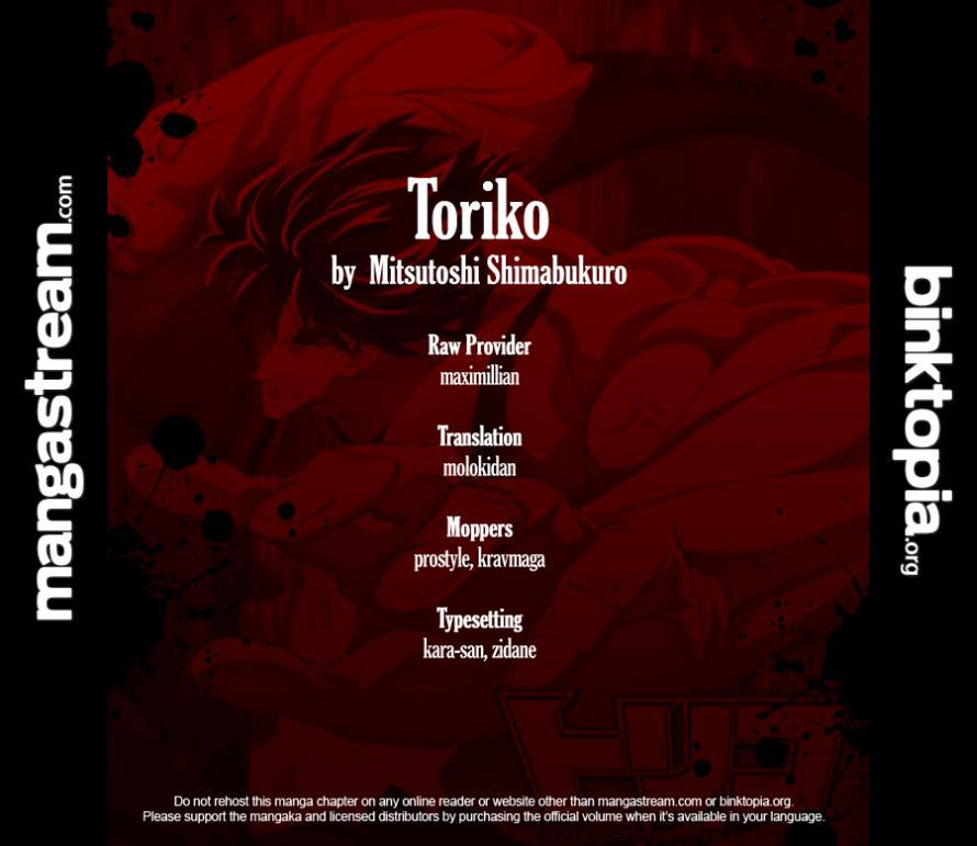 Truyện Toriko Tập 127