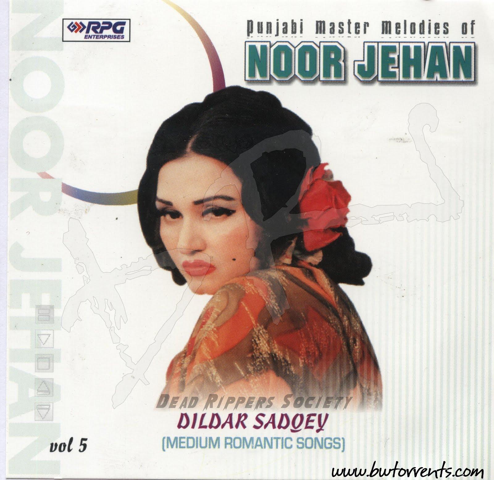 Tere Lak Te Karachi Mp3 Songs: Old Punjabi Songs List