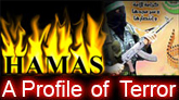 HAMAS: A Profile in Terror