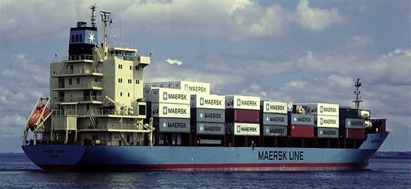 SKY BLUE SHIPPING LLC