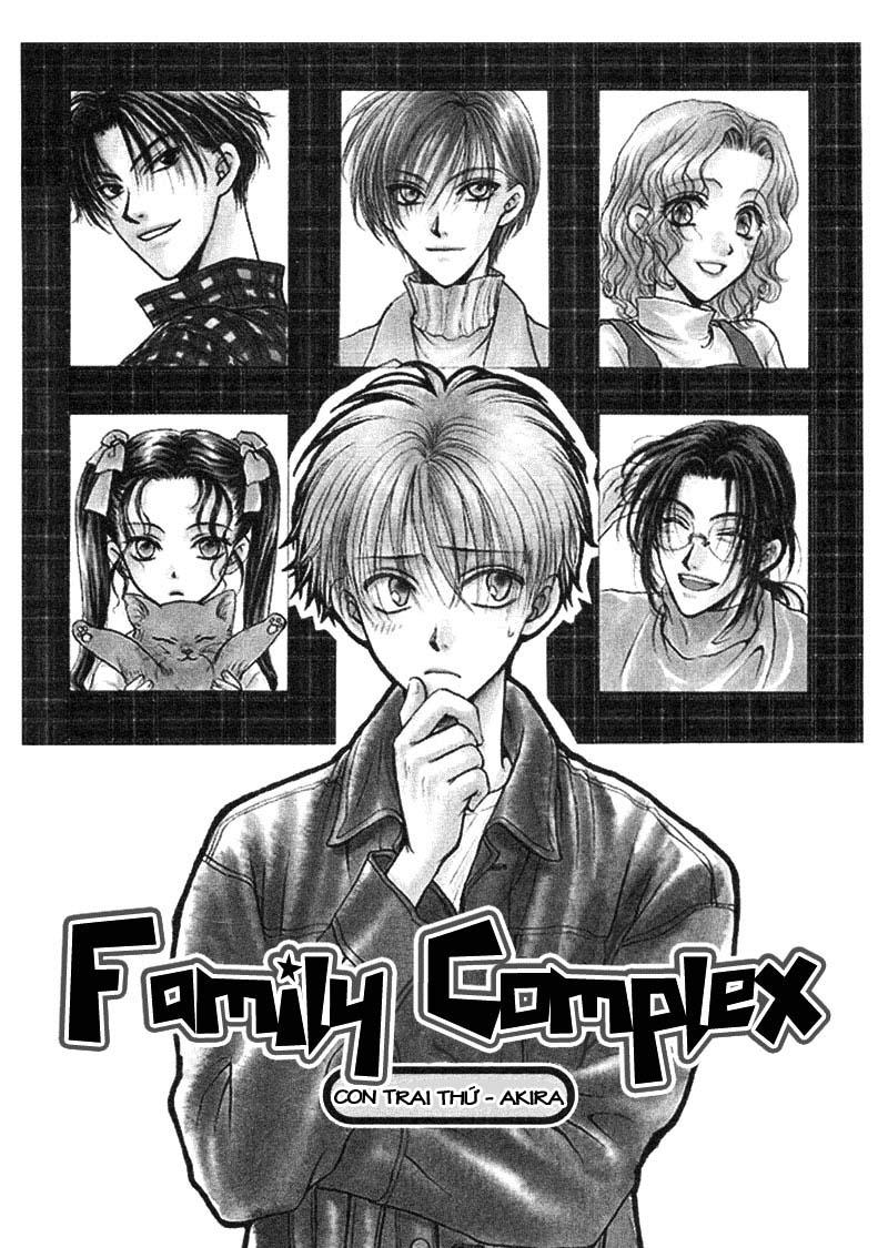 Family Complex!