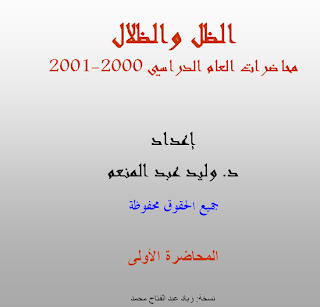 02-02-2011+20-12-53.png