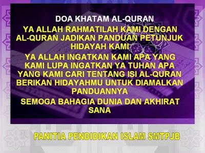 Panitia Pendidikan Islam Smtpjb Doa Khatam Al Quran