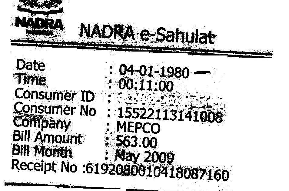 ٢٨ سال قبل نادرا - Nadra e-Sahulat