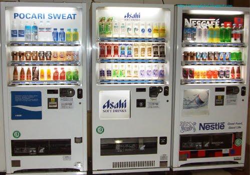 A Japanese Life Vending Machine Paradise
