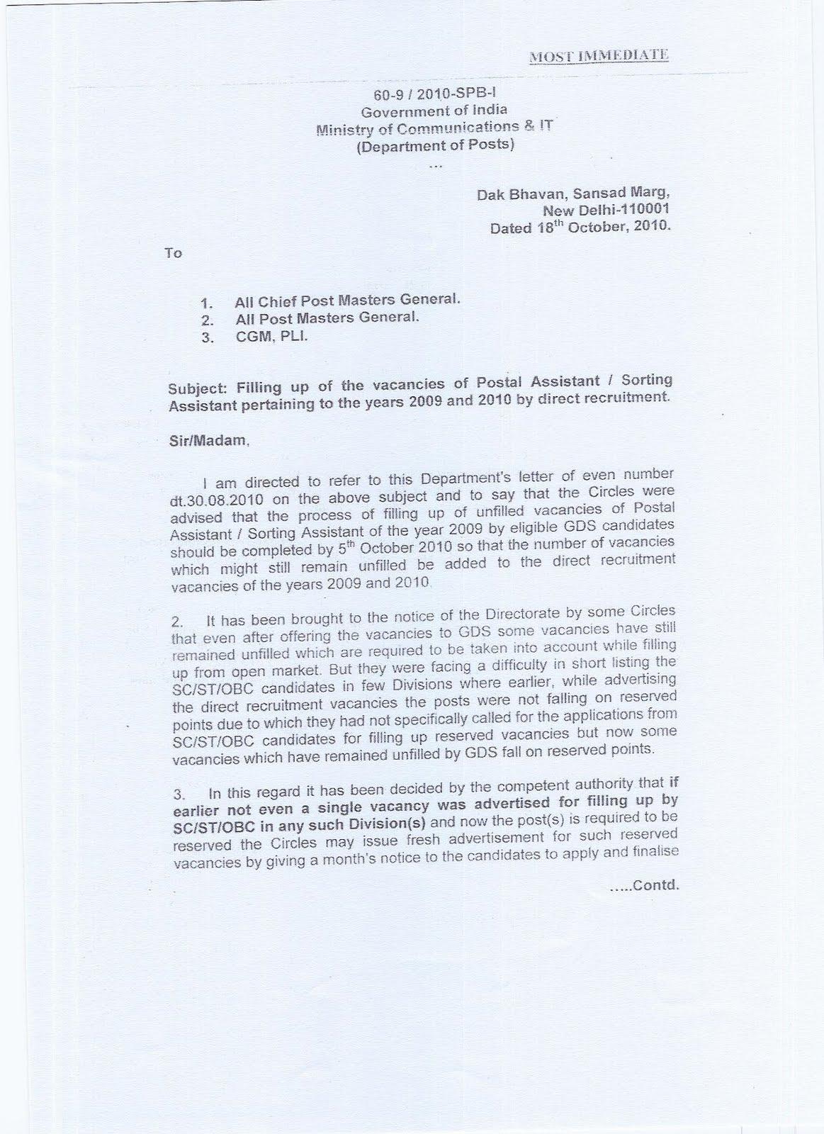 federal resume mathematics examples