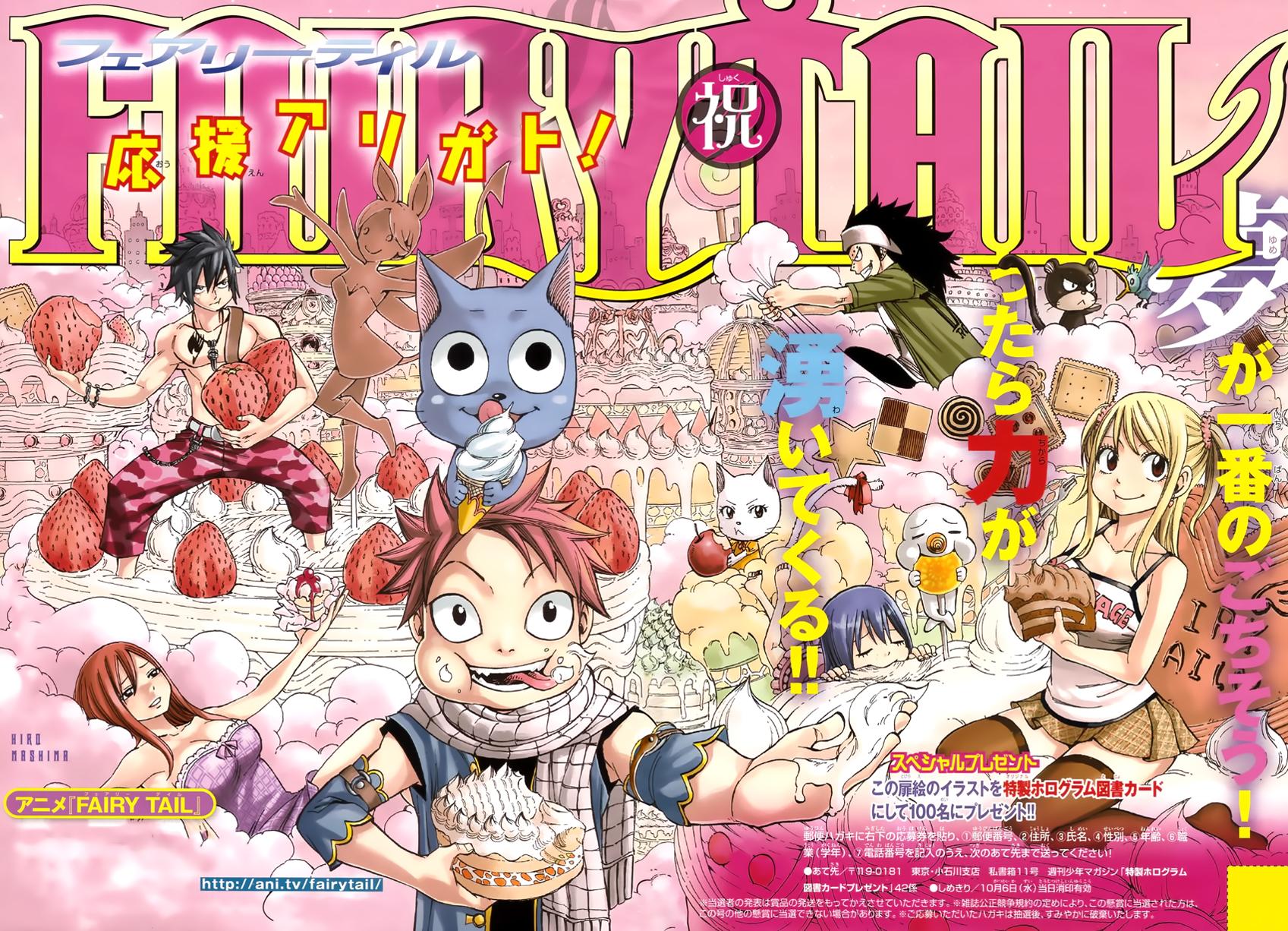 Fairy Tail chap 200 trang 4