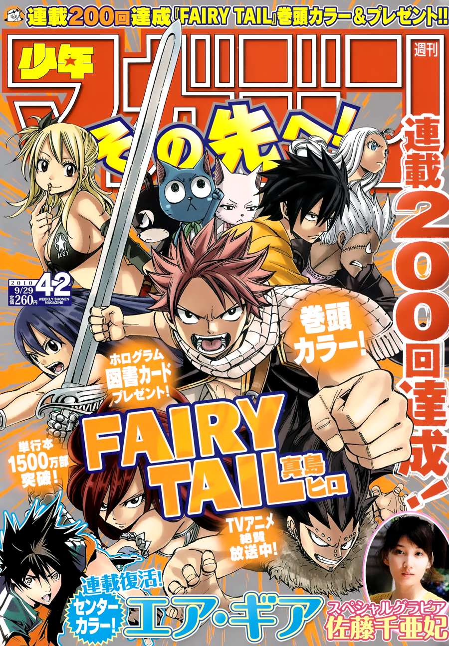 Fairy Tail chap 200 trang 2