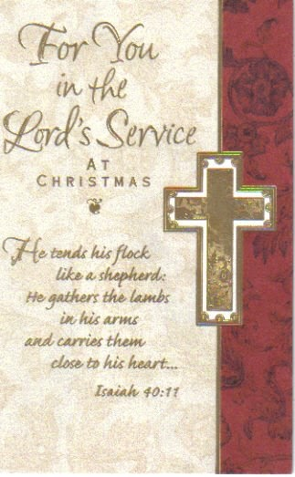 The Greeting New Year Free Christmas Cards Verses