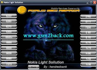 NokiaLightSollution