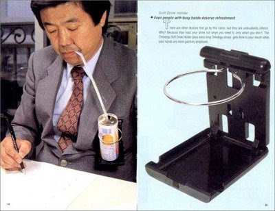 Mukhber Crazy Japanese Inventions
