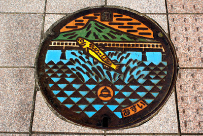Manholes of Japan 24.jpg