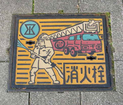 Manholes of Japan 16.jpg