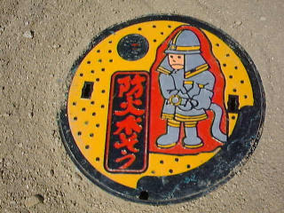 Manholes of Japan 14.jpg