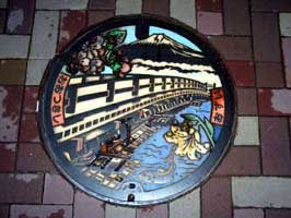 Manholes of Japan 4.jpg