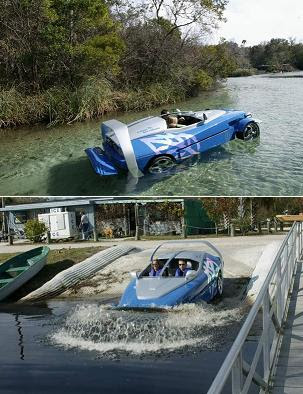 Cars That Runs In Water (15) 9