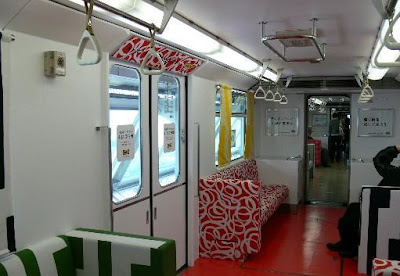 IKEA's Promotional Train (12) 7