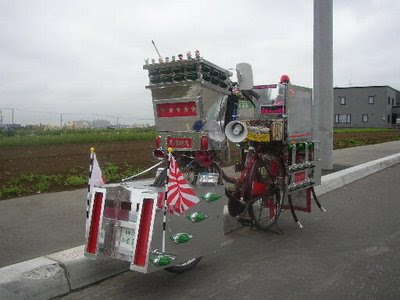 Dekochari - Japanese Art Bike (11) 5