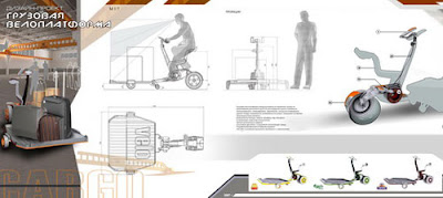 Cargo cycle (2) 2