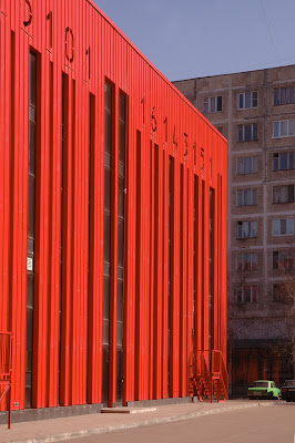 Barcode Building (5) 1