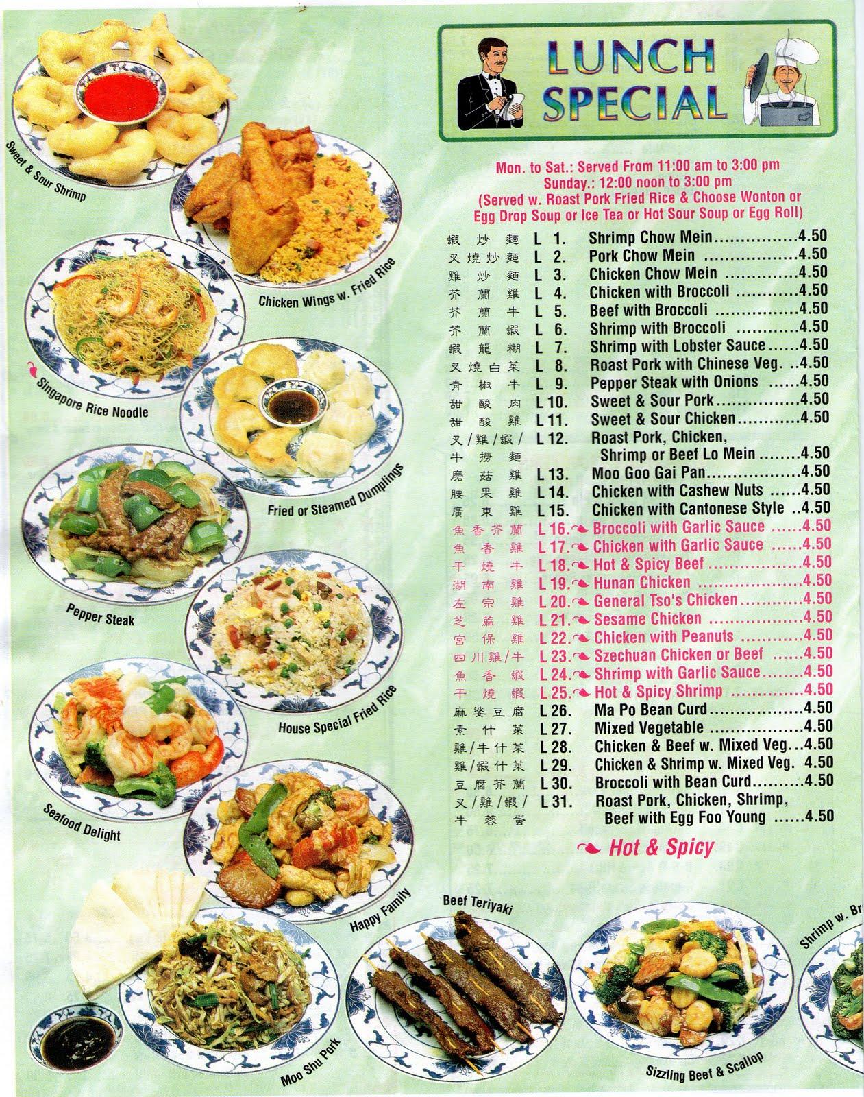 China wok lumberton nc