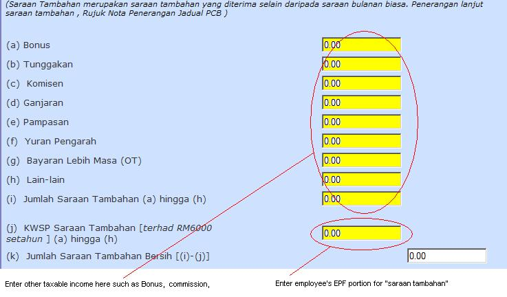 Malaysia Payroll System How to use LHDN Website Calculator - income tax calculator