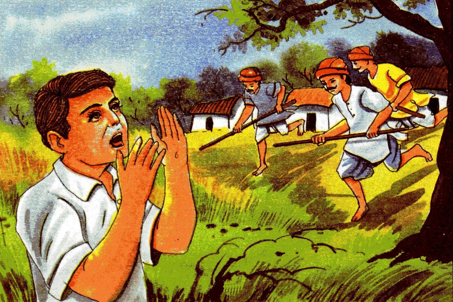 English Community: The Shepherd Boy