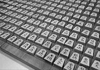 [#11] Le taikyoku shôgi prêt à jouer (c) Association Japonaise Chû Shôgi Renmei - Cliquez pour agrandir