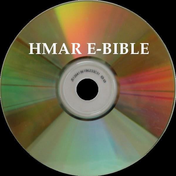 Download free e bible.
