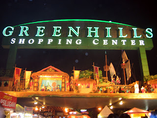 Christmas show, Greenhills Shopping Center