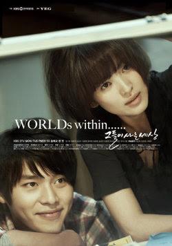 Worlds Within Korea Drama – Korean Drama TV Movie Ost Kpop Review
