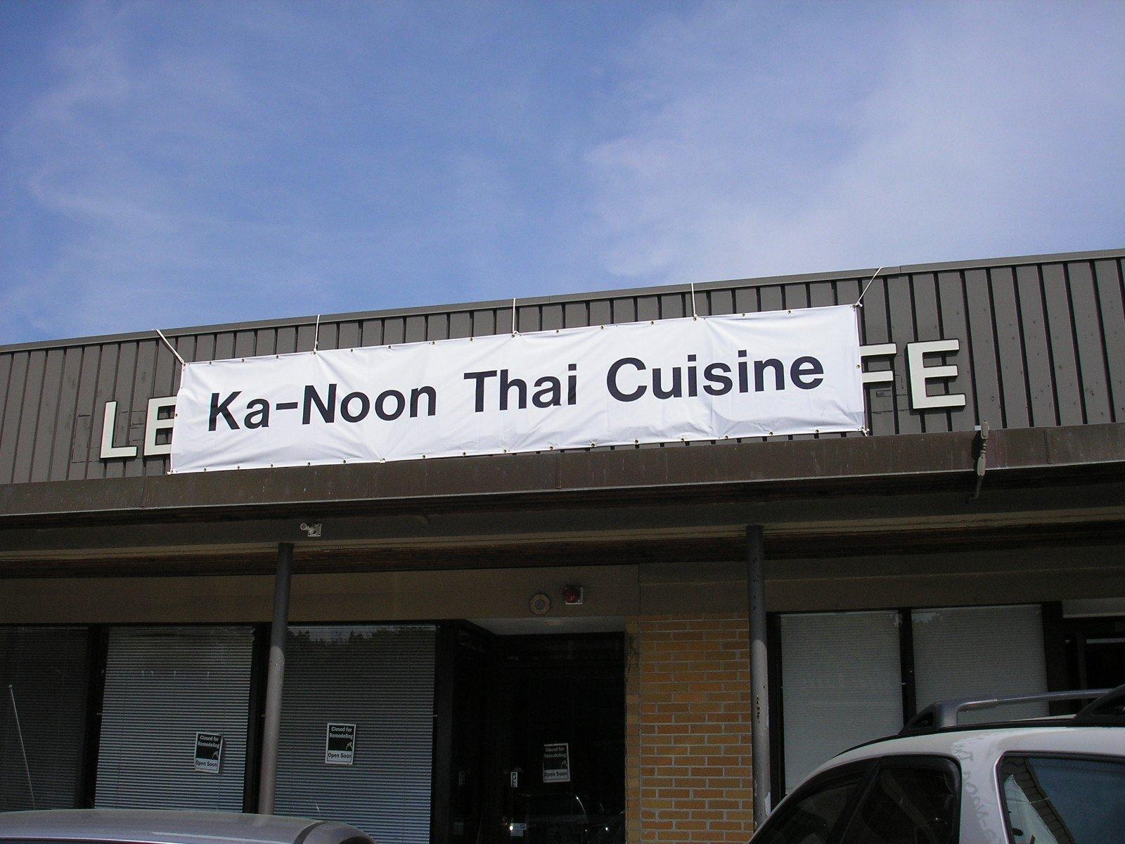 Thai Restaurant Bedford Ma