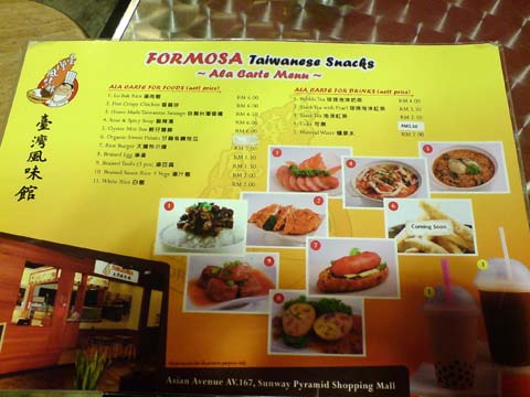 Asian avenue menu similar situation
