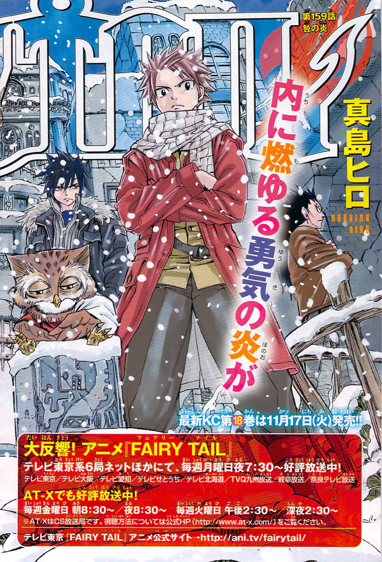 Fairy Tail chap 159 trang 5