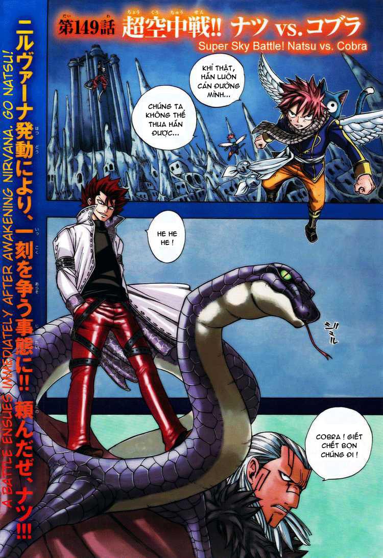Fairy Tail chap 149 trang 3
