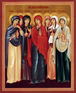 Holy-Myrrh-Bearing-Women-3.jpg