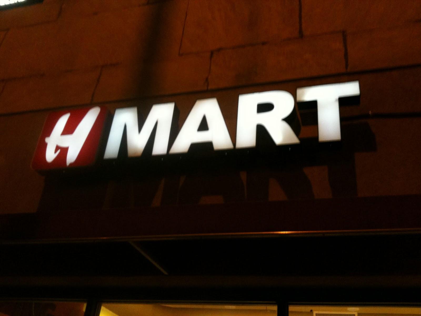 H Mart Cheltenham Food Court