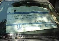 Anular multas de la ORA o el SER pagando tres euros