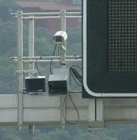 Foto de radar de tramo en multas