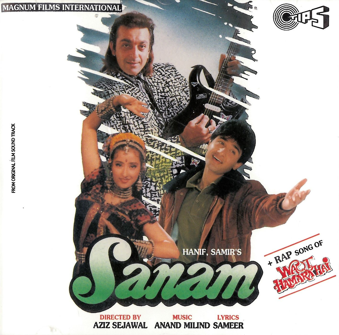 Tumera Hai Sanam Mp3song Dwonload: Download Free: Bandish (1996