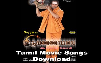 Goa tamil movie songs free mp3 download : The rise and fall