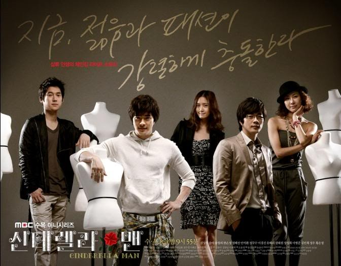 Korean drama download link - When will season 3 game of thrones be