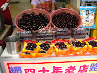 More photos from Taipei trip 3