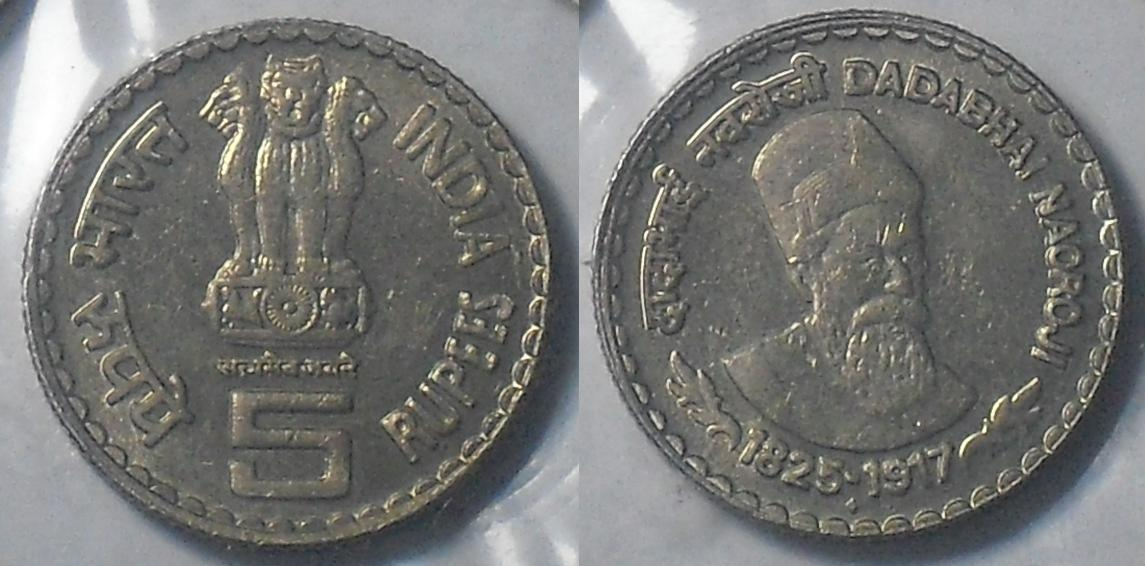old indian 5 rupee coin
