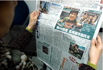 [Image: taiwan+soldier3.jpg]
