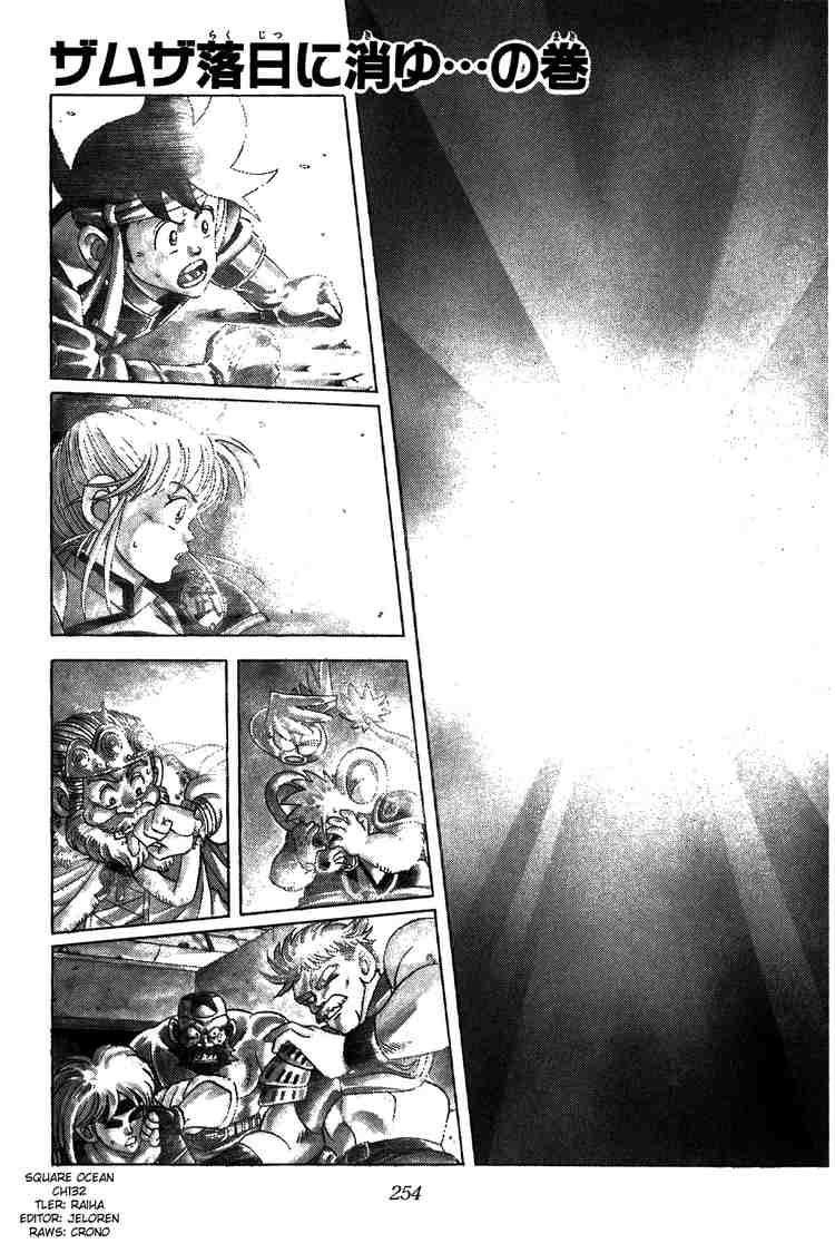 Dấu ấn rồng thiêng chap 132 trang 1