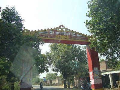 Chandrika Devi Temple Gate 1