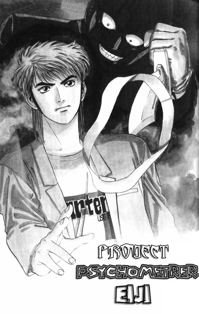 Psychometrer Eiji chapter 18 trang 1